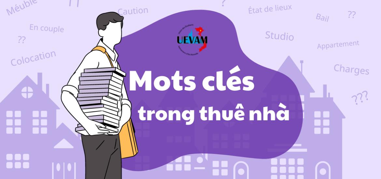 MOTS CLES (1)